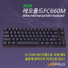 FC660M 미니키보드 클릭(청축) 네이비 한글