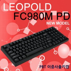 레오폴드 FC980M PD 블랙 리니어 흑축 영문