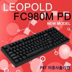레오폴드 FC980M PD 블랙 클릭(청축) 영문