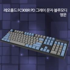 레오폴드 FC900R PD 그레이/블루 레드(적축) 영문