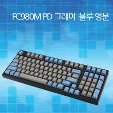 레오폴드 FC980M PD 그레이/블루 리니어흑축 영문
