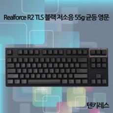 Realforce R2 TLS 블랙 저소음 55g 균등 영문(텐키레스)