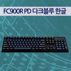 레오폴드 FC900R PD 다크블루 한글 저소음적축