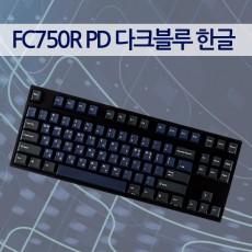 레오폴드 FC750R PD 다크블루 한글 저소음적축