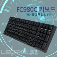 레오폴드 FC980C 영문 블랙 30g 균등