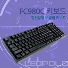 레오폴드 FC980C 한글 블랙 30g 균등