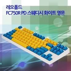 FC750R PD 스웨디시 화이트 영문 레드(적축)