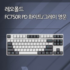 FC750R PD 화이트/그레이 영문 저소음적축