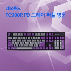 FC900R PD 그레이 퍼플 영문 레드(적축)