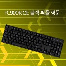 FC900R OE 블랙 퍼플 영문 클리어(백축)