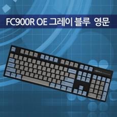 FC900R OE 그레이 블루 영문 넌클릭(갈축)