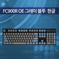 FC900R OE 그레이 블루 한글 클릭(청축)