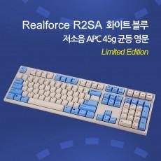 Realforce R2SA 화이트 블루 저소음 APC 45g 균등 영문(한정판)