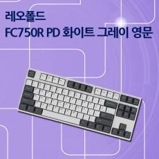 FC750R PD 화이트 그레이 영문 저소음적축