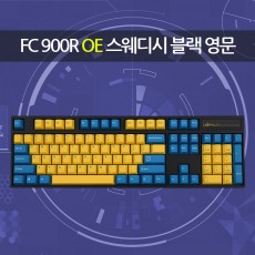 FC900R OE 스웨디시 블랙 영문 저소음적축
