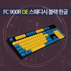 FC900R OE 스웨디시 블랙 한글 저소음적축