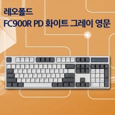 FC900R PD 화이트 그레이 영문 리니어흑축