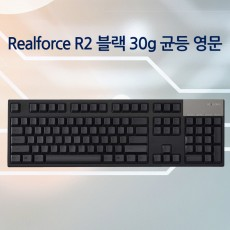 Realforce R2 블랙 30g 균등 영문(풀사이즈)