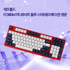 FC980M PD 화이트 블루 스타(레드에디션) 영문 클리어(백축)