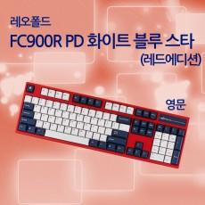 FC900R PD 화이트 블루 스타(레드에디션) 영문 클리어(백축)