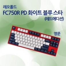 FC750R PD 화이트 블루 스타(레드에디션) 영문 클리어(백축)