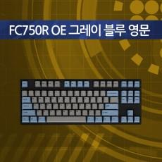 FC750R OE 그레이 블루 영문 레드(적축)
