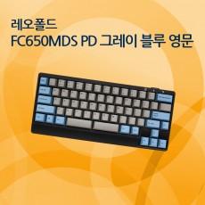 FC650MDS PD 그레이 블루 영문 넌클릭(갈축)